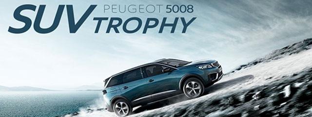 Peugeot SUV Trophy 5008